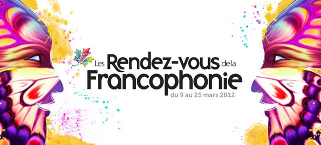 Des films de l'ONF aux Rendez-vous de la francophonie 2012