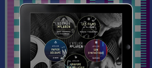 Application L'atelier McLaren – Version 2.0