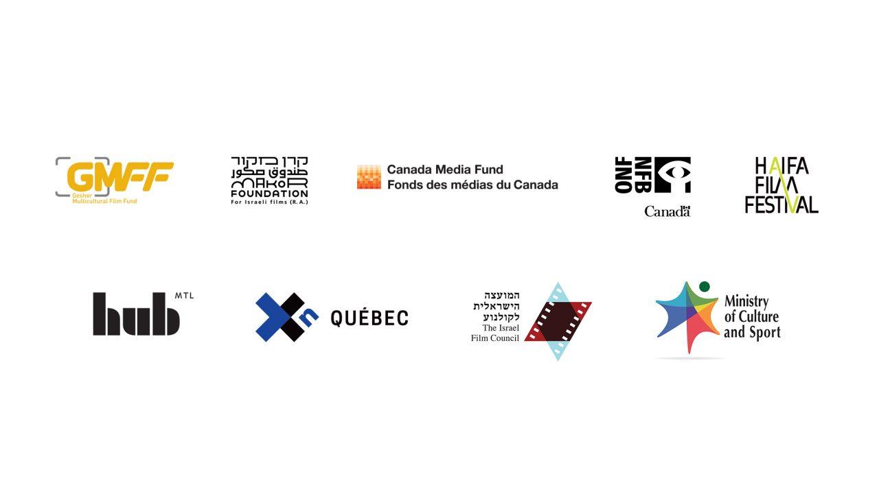 Appel de candidatures | Nouvelles identités : Un partenariat Israël / Canada pour une coproduction internationale en création numérique